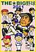 THE☆BIG野球