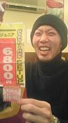 SPOPIA〜浜松中央店〜