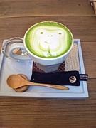 cafe koti