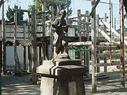横須賀市立大楠小学校
