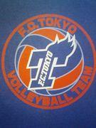 FC東京バレーボールチーム