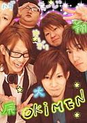 I★LOVE沖メン☆2003卒