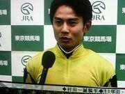 新潟の星★村田一誠