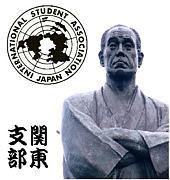 ISA関東支部〜創設へ