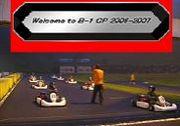 レンタルカートレース【B-1GP】