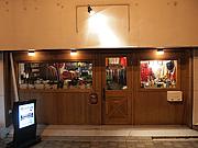 古着屋Hamburg Cafe-函館