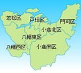 北九州娯楽