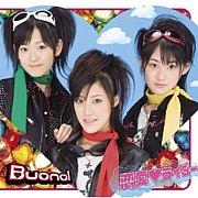 恋愛ライダー/Buono!