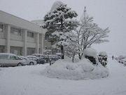 弘前市立第四中学校