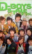 Dゎ D-BOYS !!!