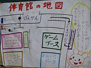 香川大学児童文化研究会