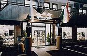 SELBORN稲沢店