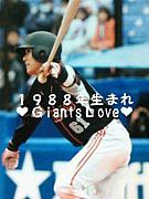1988年生まれのGiantsFan