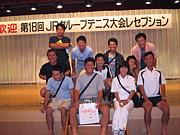 JR四国テニス部