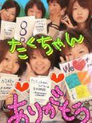SwiP☆8B☆〜京歩絆結〜