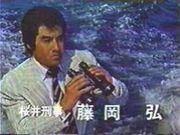 桜井哲夫警部【特捜最前線】
