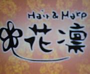 Hair&Make *花凛*