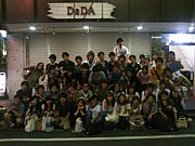 KESS☆2010年度入学生