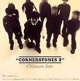 CORNERSTONES(佐藤竹善)