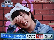 子猫風トーク@櫻井翔