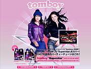 tomboy (ソニン&大沢あかね)
