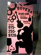 ROCK BAR ROTE'KA (☆∀・)ゞ