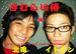 さむらい侍【お笑い芸人】応援団