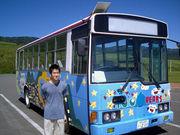 バス道楽 北海道