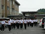 朝明中学校1994年度卒 同窓会