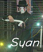バルーン パフォーマー Syan