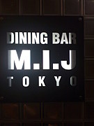 DININGBAR M.I.J