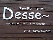 ぱぁ〜まや Desse〜
