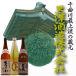 黒澤酒造(長野県)