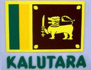 KALUTARA(カルータラ)