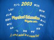新潟大学 チームほたい 2003
