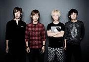 ◇◆Knotlamp◆◇北海道