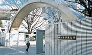 椙山2008年度新入生専用