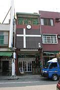 月讀女僕咖啡 台湾 (月読)
