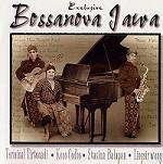 インドネシアの音楽