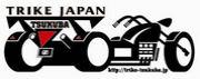 TRIKE JAPAN 筑波
