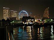 横浜に住む人とマイミクになろう