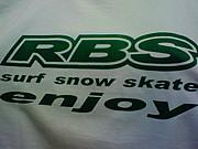 PRO SHOP RBS
