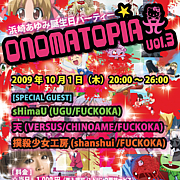 ☆ONOMATOPEEE☆