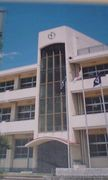 鳥栖市立田代中学校  2002