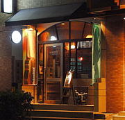Cafe&Bar Take Five
