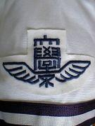 大阪市立大学軟式野球部