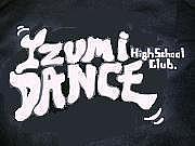 出水高校〜Dance Club〜