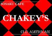 Sosaku Cafe CHAKEY'S