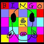クイズ de BINGYO!!