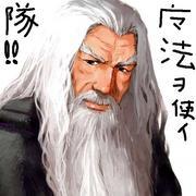 魔法を使い隊!!